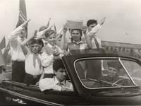 1964 МГДПиШ