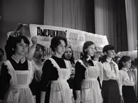 Форум «Юность в борьбе за свободу и мир», 1971 г.
